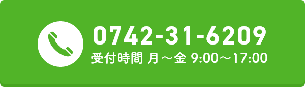 0742-31-6209
